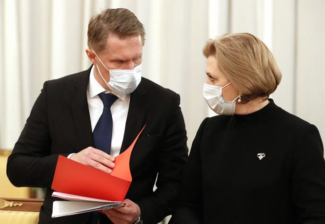 Russia claims to have discovered the world's first case of H5N8 strain of bird flu to humans