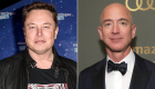 The 5 richest people in the world according to Forbes magazine
