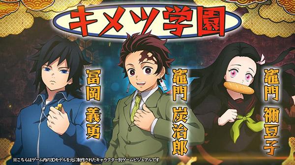 Demon Slayer: Kimetsu no Yaiba – The Hinokami Chronicles Kimetsu Gakuen Tanjirio Kamado, Nezuko Kamado, and Giyu Tomiyoko Trailer, Screenshots