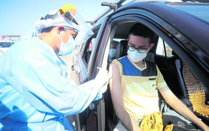 COVID-19: Peru Will Receive Over 1 Million Doses of Pfizer Vaccine This Week, Oscar Ugarte-Mensa Announces Coronavirus Vaccine COVID-19 nndc |  gear