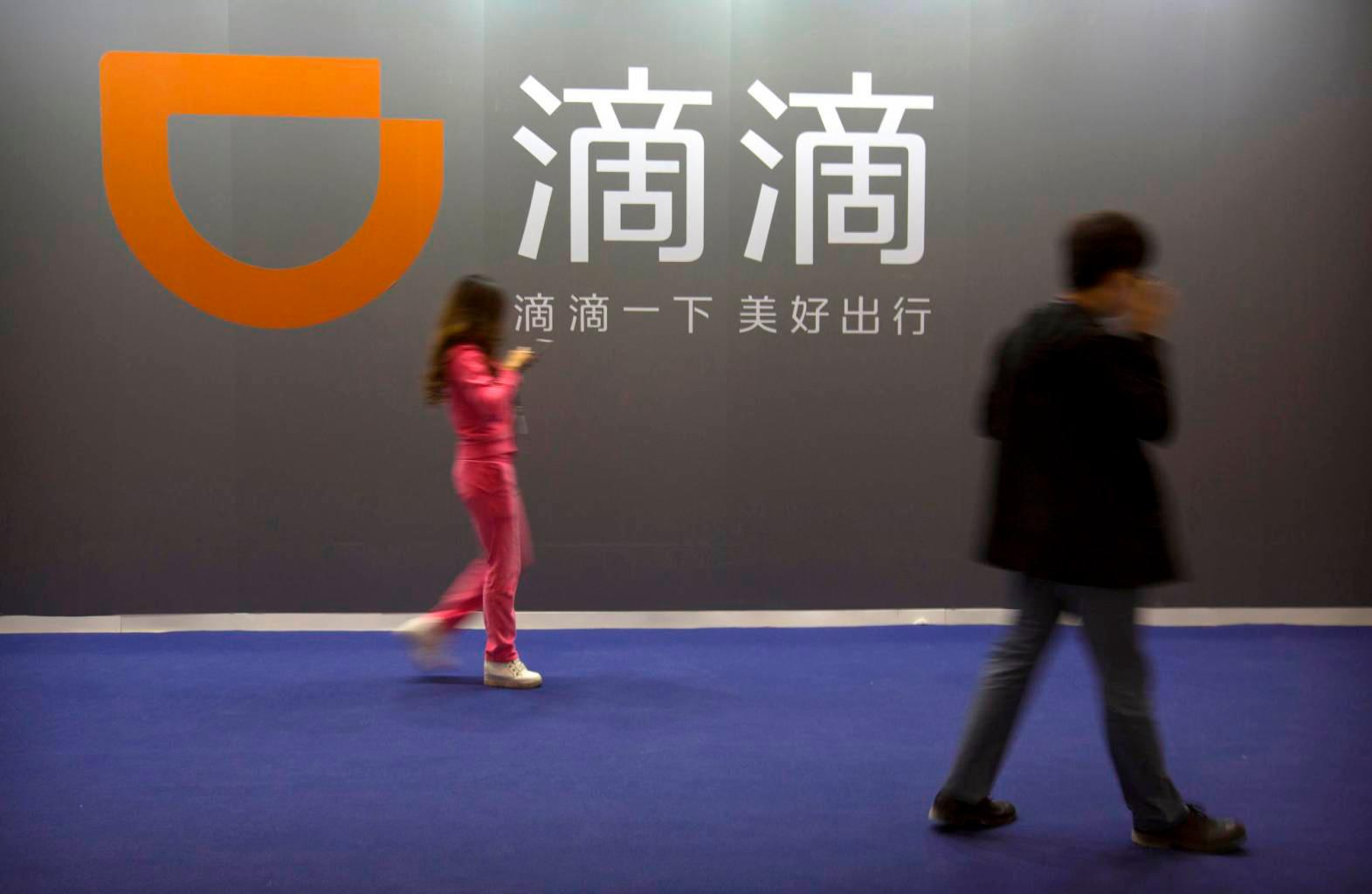 China is investigating two other tech giants