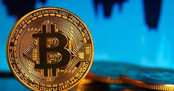 A BRIEF GUIDE OF BITCOIN AND ITS IMPACT ON CAPITALISM