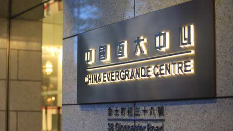 Reuters: China urges state-backed companies to buy assets of real estate giant Evergrande