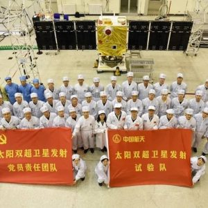 China launches CHASE/Xihe Solar Observatory